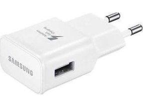 fst_charger_samsung.1516533749875_999380.jpeg