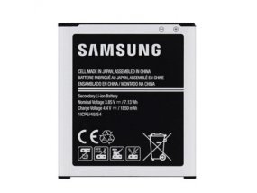 4530412-Samsung_Akkumulyator.jpeg