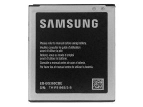 4530537-Samsung_Akkumulyator.jpg