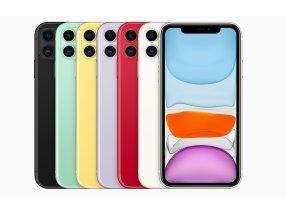 11103505-apple-iphone-11f395c191328original_cover_1632x1316.jpg