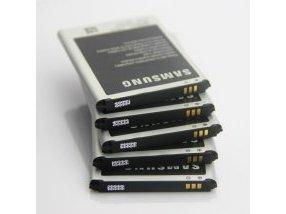 1393748-Akkumulyator_Samsung_Galaxy_Note_II_16Gb.jpg